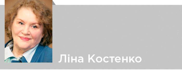 Ліна Костенко. дитячі вірші