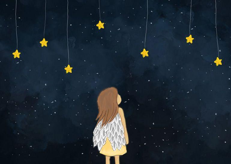 мечты