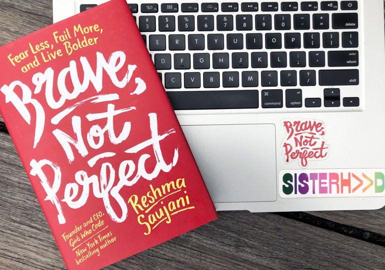 Решма Саджани Несовершенная однако смелая