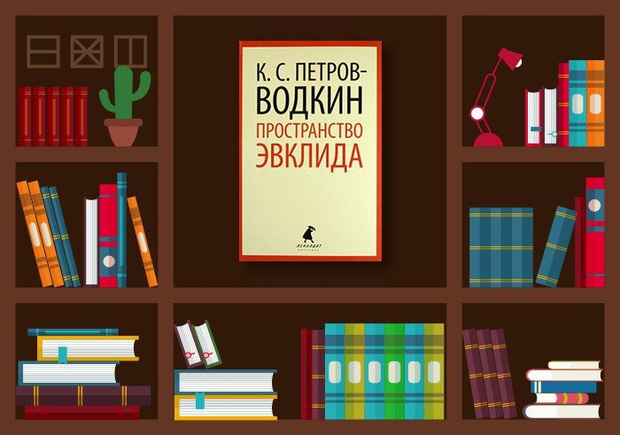 9 Кузьма Петров-Водкин