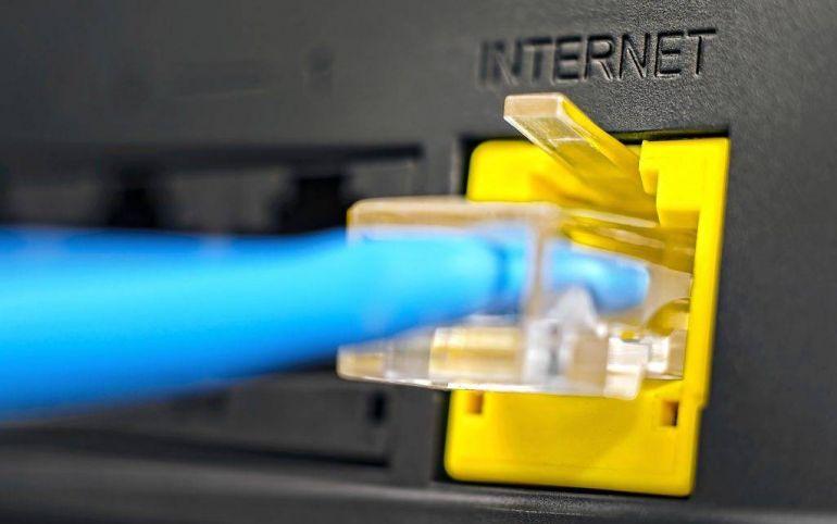 домашний интернет
