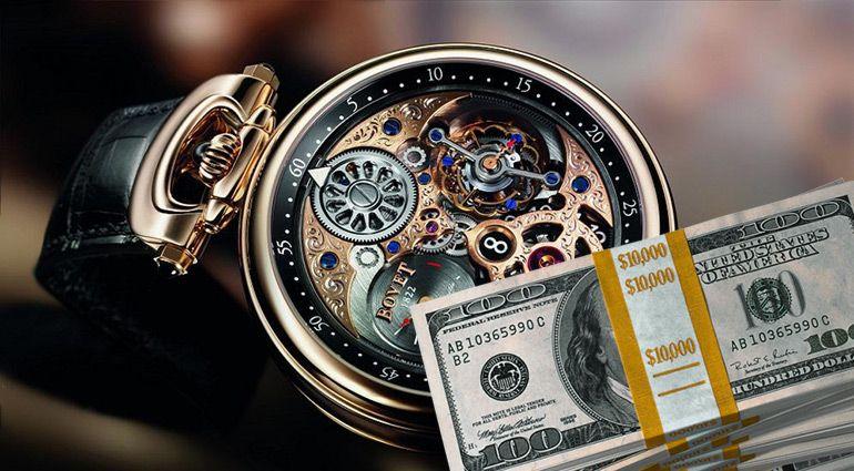 Займ под залог швейцарских часов