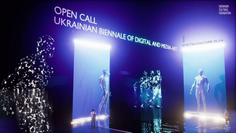 Перша Українська Бієнале Цифрового та Медіа Мистецтва оголосила open-call. Афіша 2021