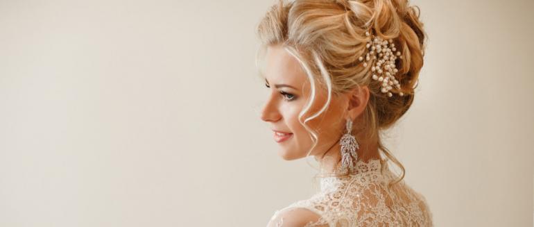 приччёска на свадьбу