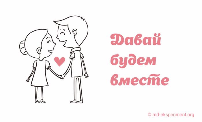 поздравление на День святого Валентина Красивая валентинка