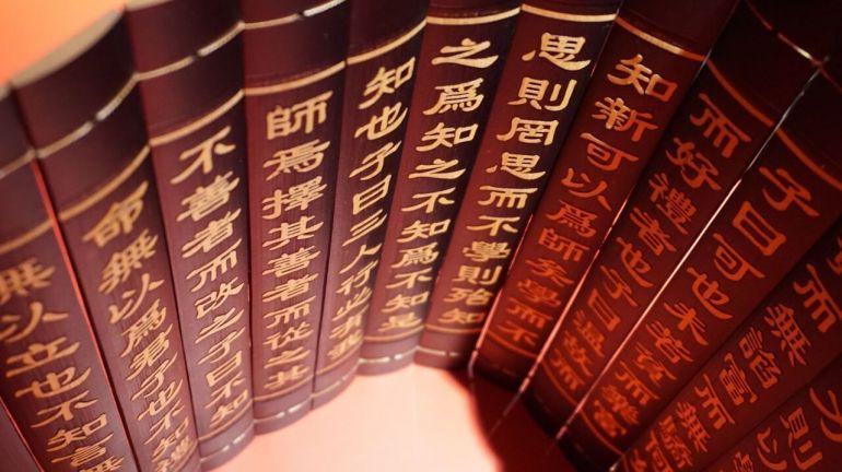 Юридический перевод с китайского языка