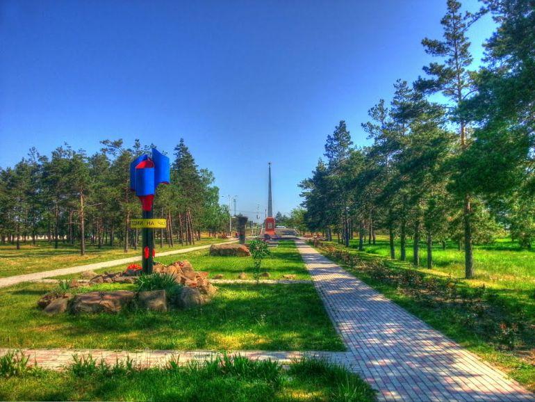 город Абинск