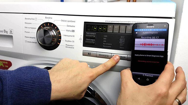 Насос для стиральной машины