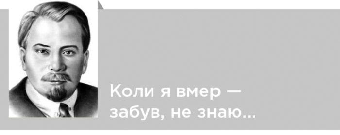 Коли я вмер — забув, не знаю… Олександр Олесь. Вірші. Читати онлайн