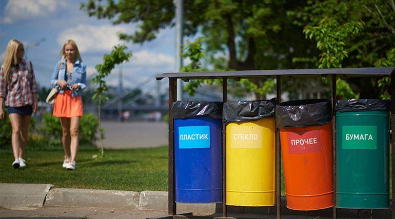 Сегрегация отходов